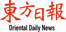 Feat oriental daily